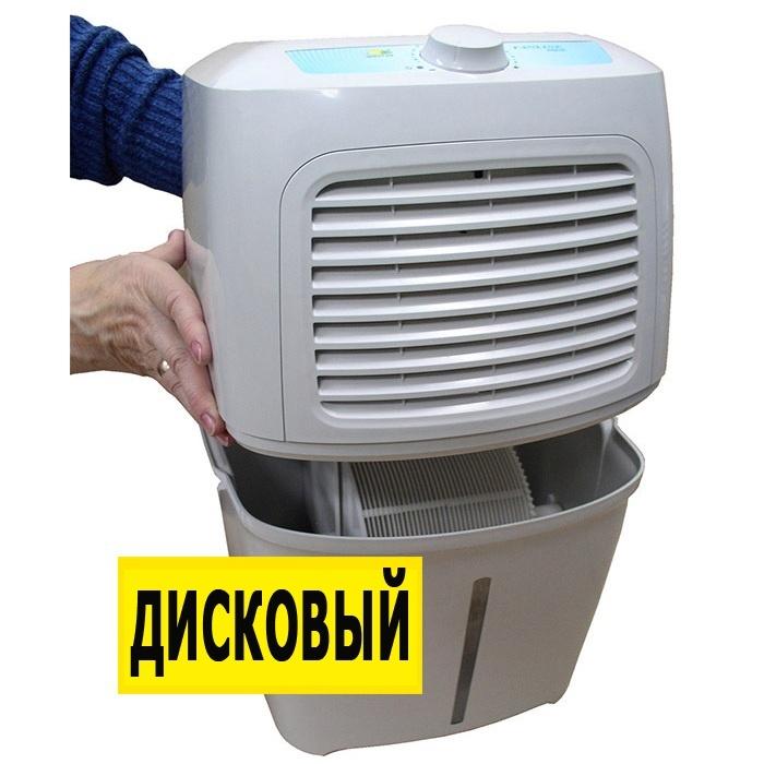 Увлажнитель очиститель воздуха fanline